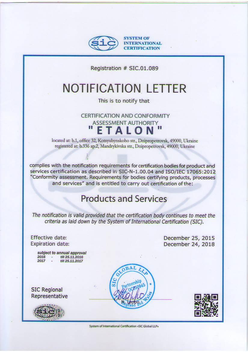 Сертификация лабораторий в днепропетровске сертификация crbkkjd